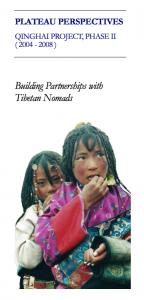 Brochure 2002 image