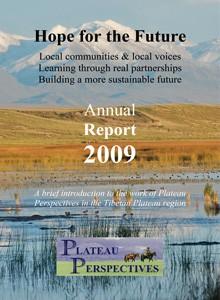 PP-AR-2009-En-Cover