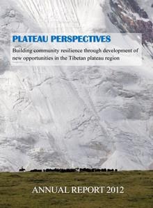 PP-AR-2012-En-Cover