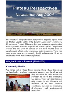 PP-NL-2004-Aug-Cover