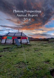 PP_AR_2014_cover