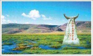 Sanjiangyuan