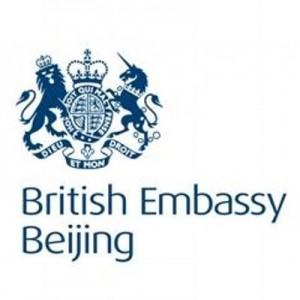 Sponsor-BritishEmbassy
