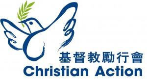 Sponsor-ChristianAction